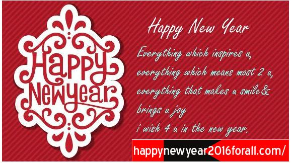 Good Morning Happy Chinese New Year : नवीन वर्षाच्या हार्दिक शुभेच्छा happy new year