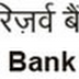 RBI Assistants Exam Admit Card 2015 Download at rbi.org.in