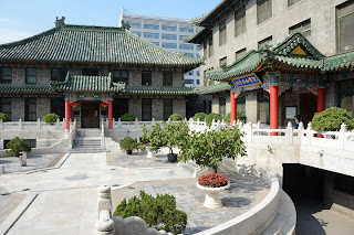 Main Entrance to Peking Union Medical College in Beijing