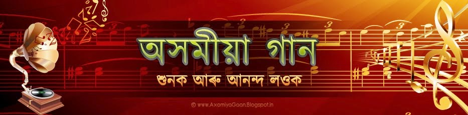 AxomiyaGaan | Download old and new Assamese song collections