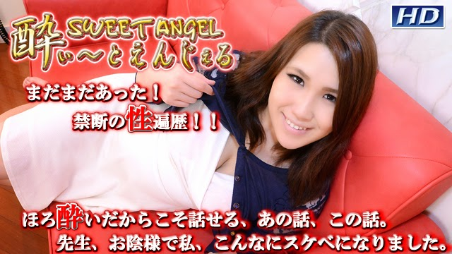 Gachinco gachi816 Sana -SWEET Angel 59-