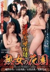 Phim Sex Vietsub Phụ Nữ Làm Vườn