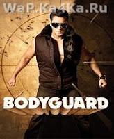 Bodyguard Salman Khan Movie Based Game Screenshot