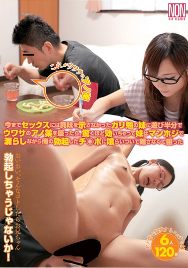 YSN-372 I Served A Drug Filthy's Rumors In Playful Sister Geek Showed No Interest