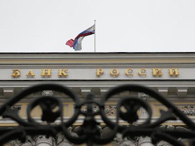 Банк России, ЦБ