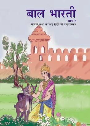 Love my india - 4 1
