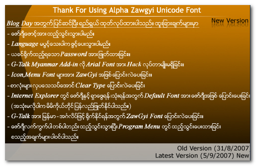 Zawgyi Font For Windows 7 64 Bit
