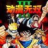 Jogo de luta com personagens de Dragon Ball Z, Naruto, Bleach, etc