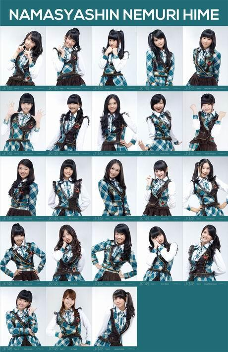 Seifuku Silver Team KIII and Trainee