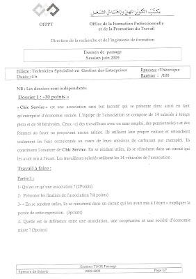 Examen de passage Théorique TSGE Session juin 2009  TSGE_07