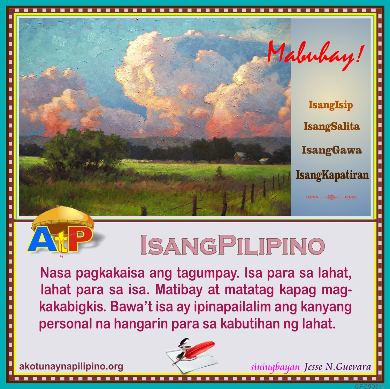 ako bilang isang mamamayang pilipino Ang tungkulin ko bilang isang mamamayang pilipino essay stanford law school business plan grocery store ppt application timeline.