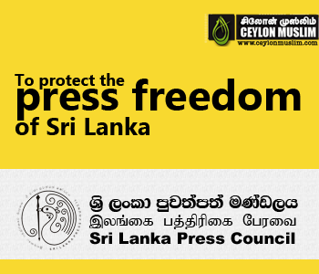 Sri Lanka Press Council