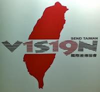 http://hau-taiwan.blogspot.tw/2010/10/119-2010416-60-60-1-19-145-15-40000.html