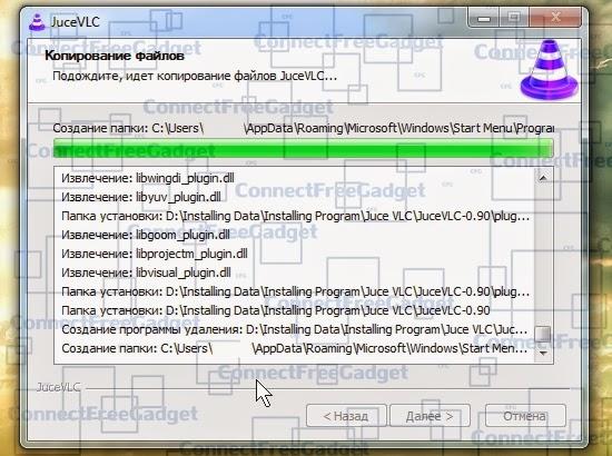 Juce VLC