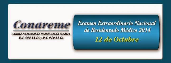 Resultados Examen Exraordinario Residentado Medico