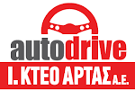 IKTEO ΑΡΤΑΣ  AUTO DRIVE