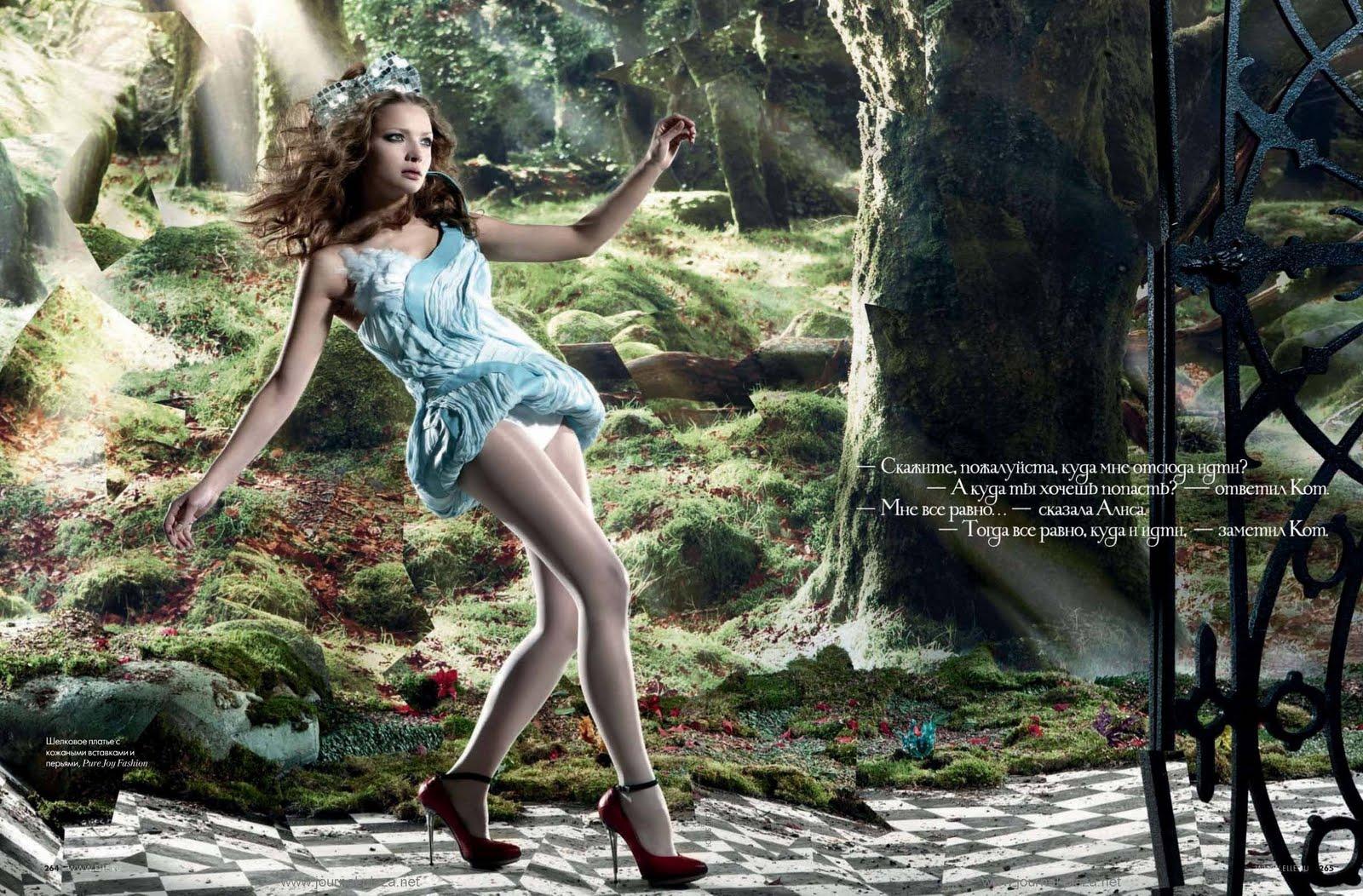 Юлия зимина фото в журнале 27 фотография
