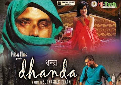 Dhanda Watch full nepali movie 2014