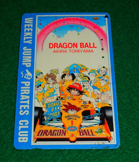 Phone Card Dragon Ball