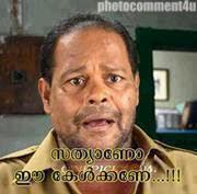 Funny malayalam dialogue - Innocent