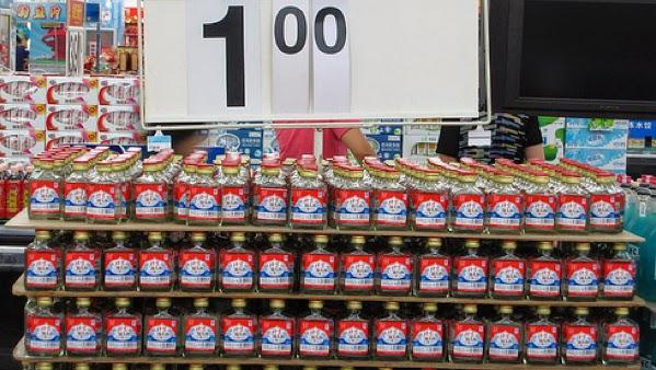 Walmart marca de bebidas alcohólicas