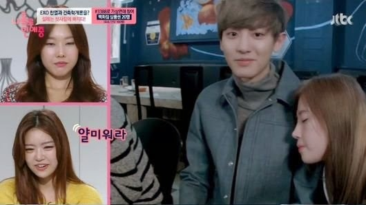 exo chanyeol dating alone