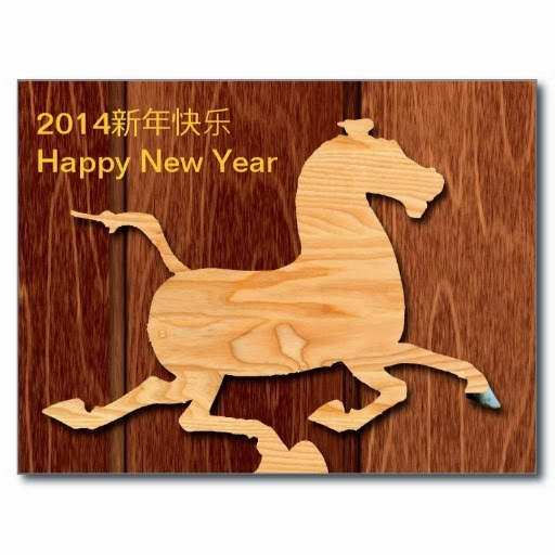 Happy Chinese New Year 2014 greetings with wooded horse