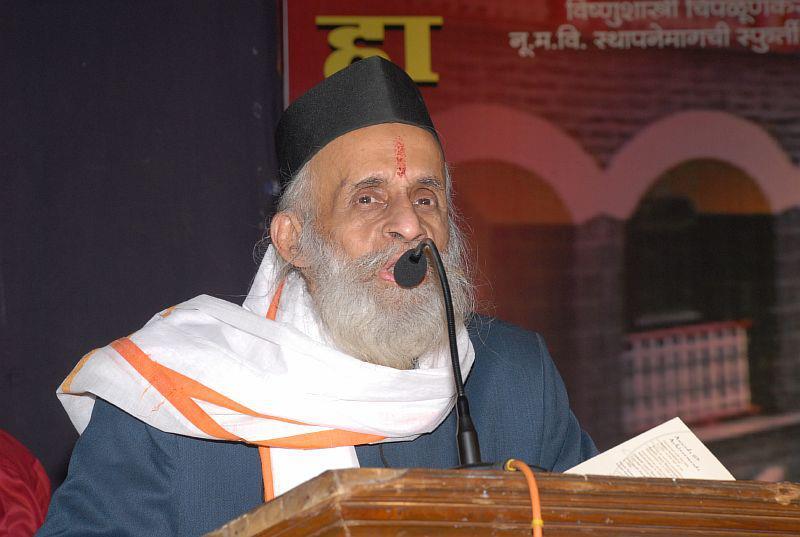 Image: H. H. Shri Narayankaka Dhekane Maharaj