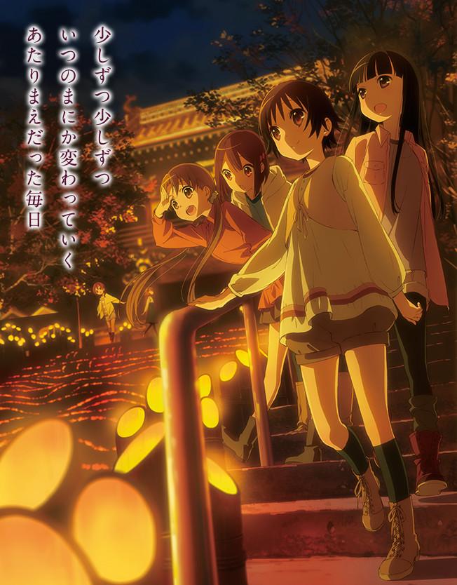 Tamayura: Sotsugyou Shashin Dai-4-bu Asa -Ashita-