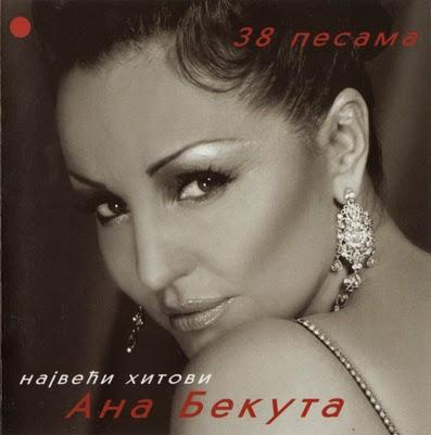 Ana Bekuta - Diskografija (1985-2013)  2007+-+Najveci+Hitovi+1