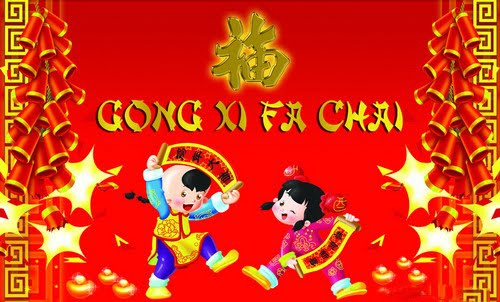 Chinese new year cards gong xi fa cai greeting cards exchange great warmth and festive spirit of chinese celebration of lunar new year holidays by saying gong xi fa cai with these free greeting cards m4hsunfo