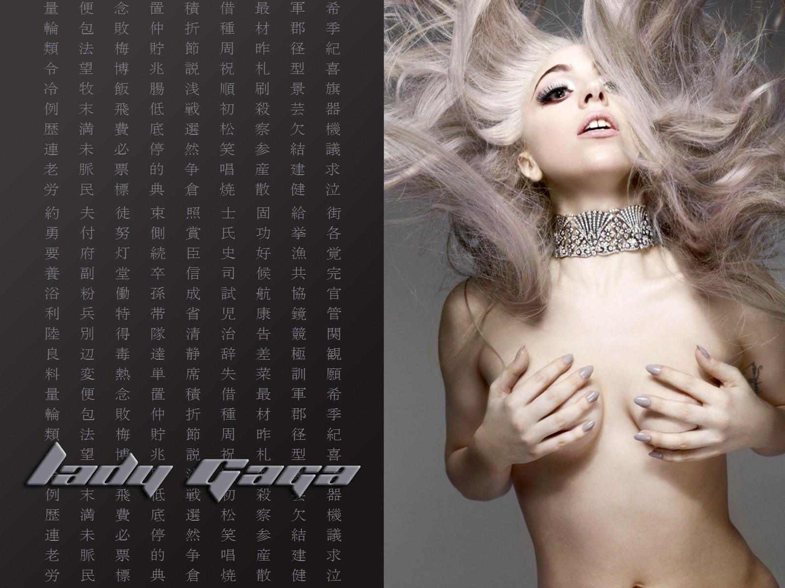 http://2.bp.blogspot.com/-LC87QhsKo-s/TtOY49CBbRI/AAAAAAAAFLs/V2F2yTuFUfs/s1600/sploogeblog_lady_gaga_naked_topless_castsuit_wallpaper_02.jpg