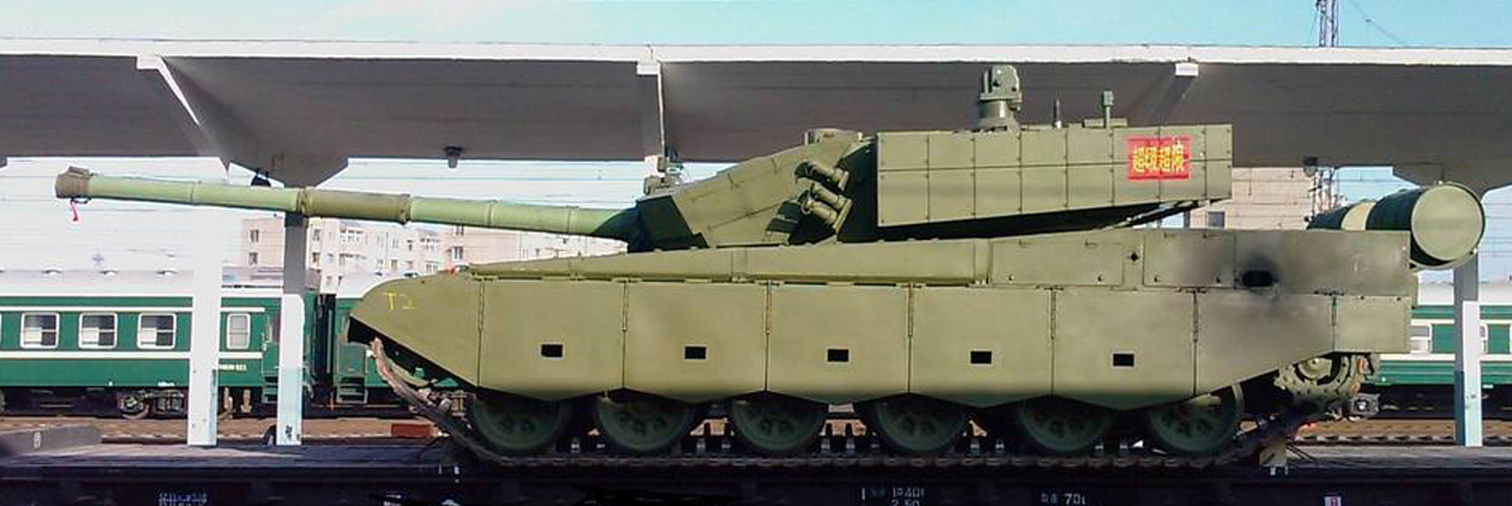China's Latest MBT Sports 1,500hp Gas Turbine, APS  ZTZ-99A2+MBT-2