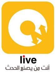 احدث تردد قناة اون تى فى لايف 2013 على النايل سات - تردد قناة ONtv Live الجديد 2013
