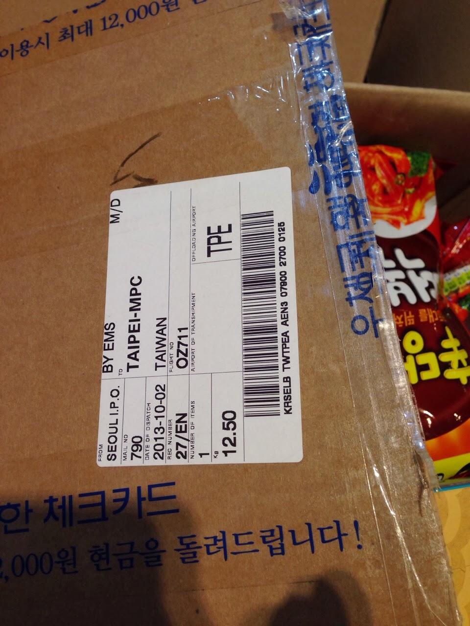 出國必買, cocoling, CROWN, 代購, 首爾, 餅乾, 韓國, 露天, 雅虎, 茶, 糖果, 熱銷, 樂天, 杏仁糖, 拍賣,