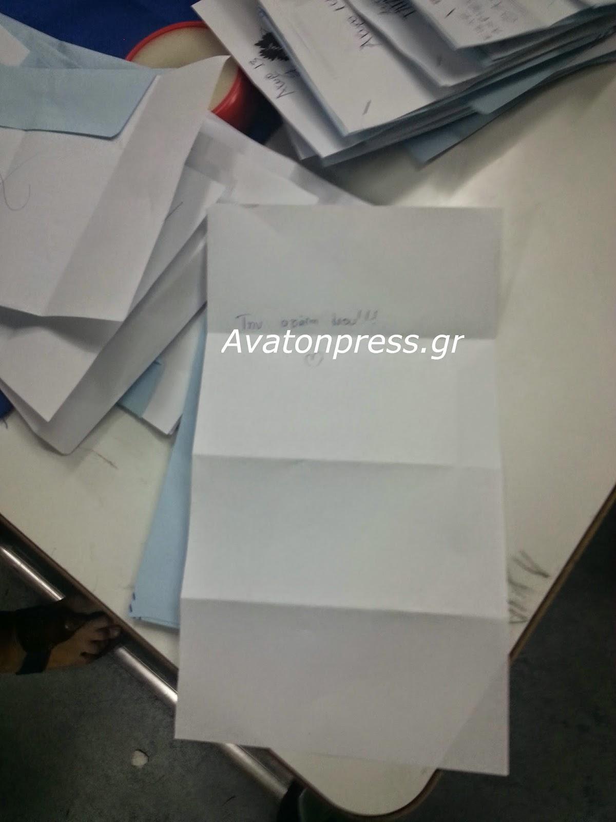 http://2.bp.blogspot.com/-LCr32lnYP7U/U4L5U0pMsCI/AAAAAAAAT4A/GwIYkJwFJv4/s1600/akyro+3+teliko.jpg