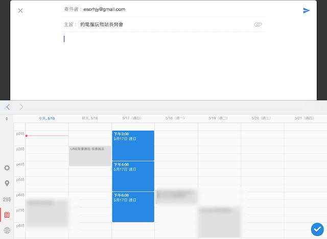 日文輸入法-如何用電腦打日文 - 免費學日文網站-免費日 …圖