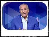 -- برنامج على مسئوليتى مع أحمد موسى حلقة يوم الأربعاء 21-9-2016