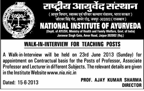 NIA Jaipur recruitment advertisement 2013 at www.freenokrinews.com