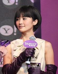 Profil Biodata Charlene Choi