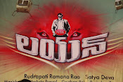 Lion release announce press meet-thumbnail-13
