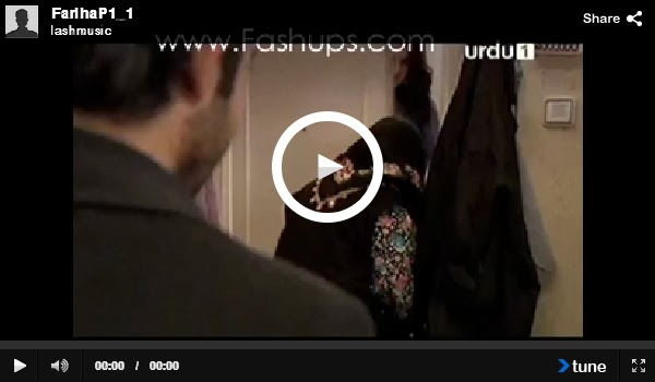 Fariha Episode 105 Urdu1 Drama 14 October 2013 Turkish Drama