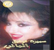 Samira Tawfik-Almani