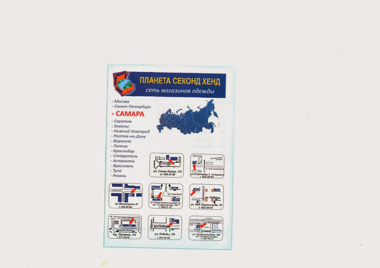 Агентство праздников в москве