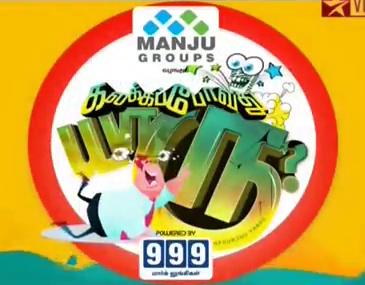 Kalakkapovadhu Yaaru Season 6 11-12-2016