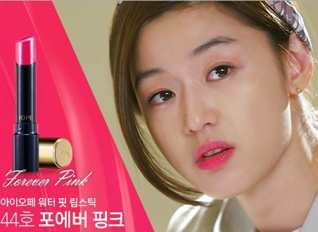 Image of Jun Ji Hyun - Iope Water Fit Lipstick Forever Pink Cheon Song Yi - pinknomenal.blogspot.com
