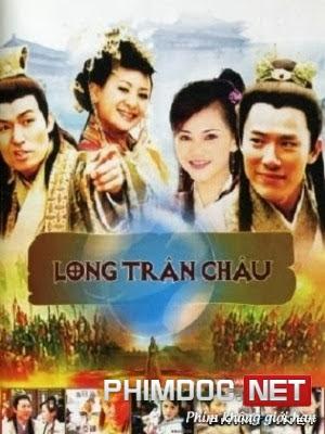 Lưu Bá Ôn Phần 6: Long Trân Châu