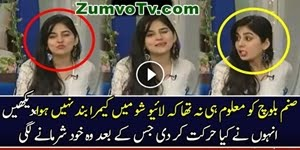 Sanam Baloch Didn't Knew Camera is Still on See What She DID Next Watch Video