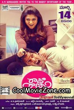 Raja Rani (2014) Telugu Movie