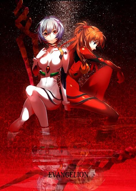 I like the original two girls